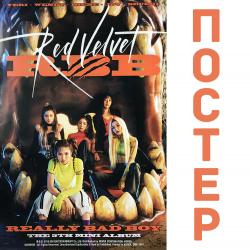 Официален постер Red Velvet...