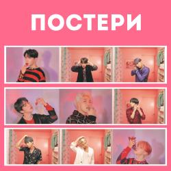 BTS ПОСТЕР poster плакат...