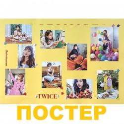официален постер TWICE -...