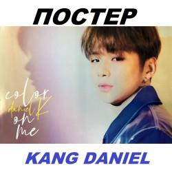 KANG DANIEL официален...