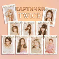 TWICE FEEL SPECIAL white 9...