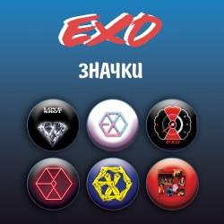 Значки EXO  (голям размер)