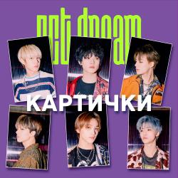 NCT DREAM RELOAD Kомплект 6...