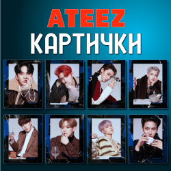 ATEEZ TREASURE - EPILOGUE...