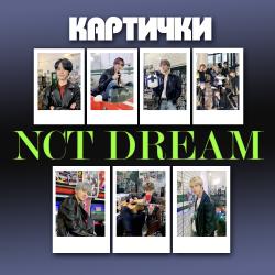 NCT DREAM Kомплект 7 бр....