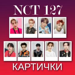NCT 127 Kомплект 9 бр....