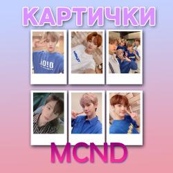 MCND 2020 6бр. ПОЛАРОИД...