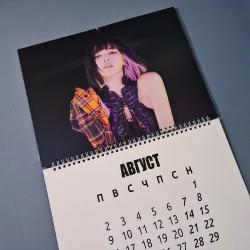 Календар 2021 СТЕНЕН...