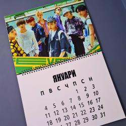 Календар 2021 СТЕНЕН ATEEZ...
