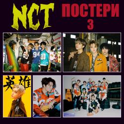 NCT 127 DREAM  ПОСТЕР KICK...