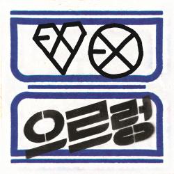 EXO First Album Vol 1 -...